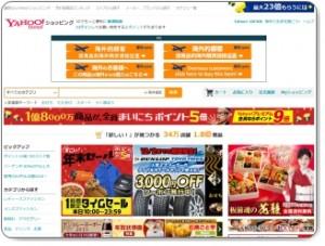 thumb_shopping_yahoo_co_jp