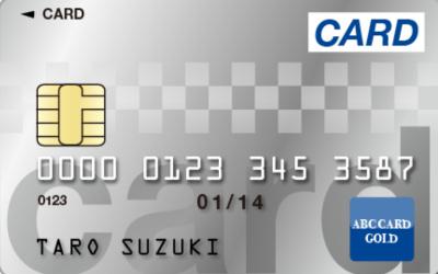 debit3