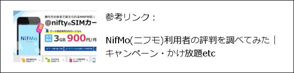 nifumo