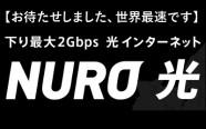 nyuro5