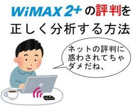 wima_008